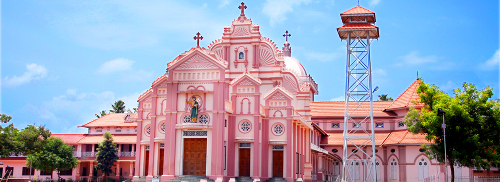 St. Thomas Cathedral Irinjalakuda